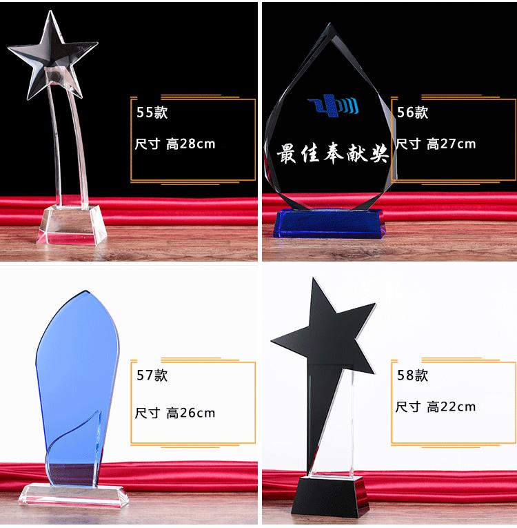 水晶黑白直播间nba奖牌黑白直播篮球世界杯-(4).jpg