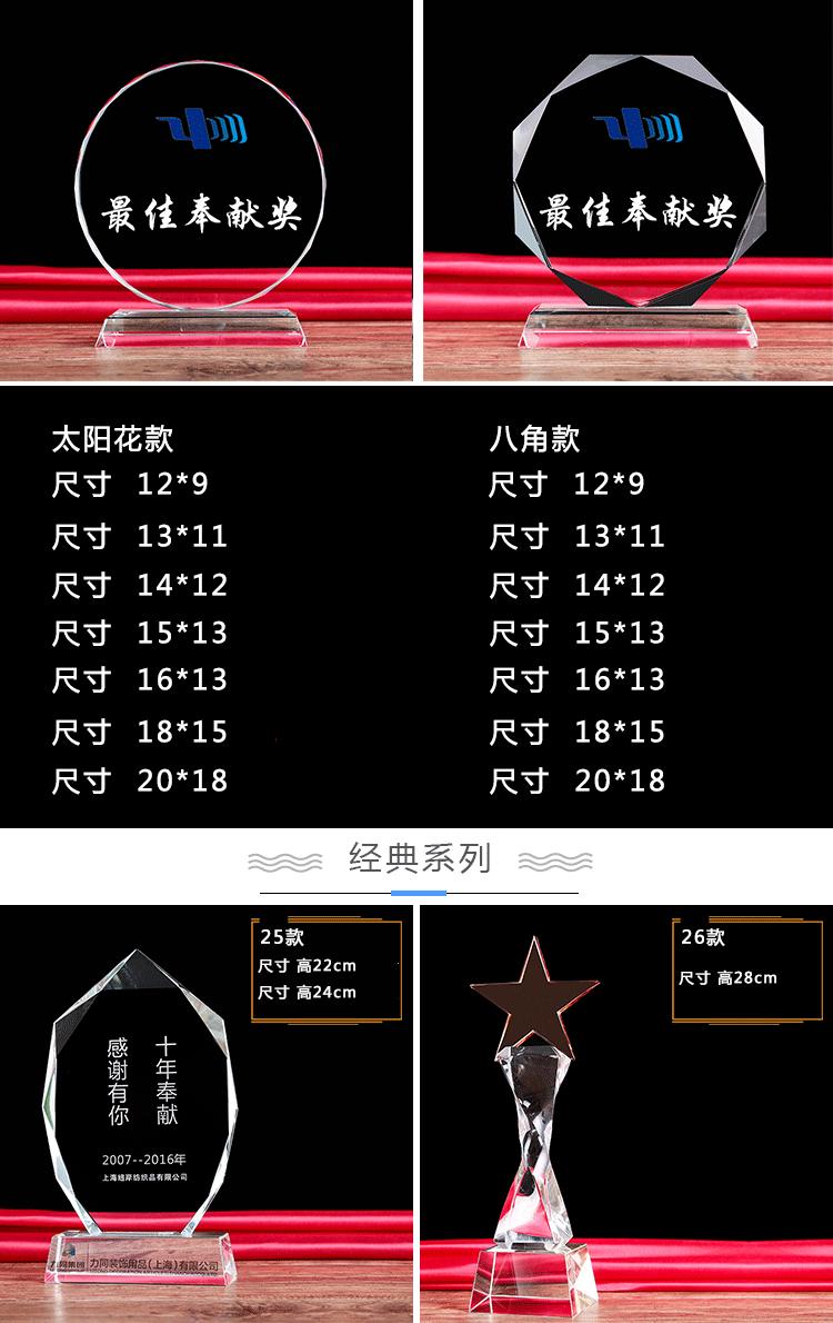 水晶黑白直播间nba奖牌黑白直播篮球世界杯-(3).jpg
