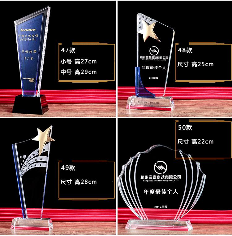 水晶黑白直播间nba奖牌黑白直播篮球世界杯-(2).jpg