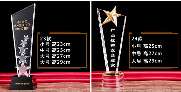 水晶黑白直播间nba奖牌黑白直播篮球世界杯-(7).jpg