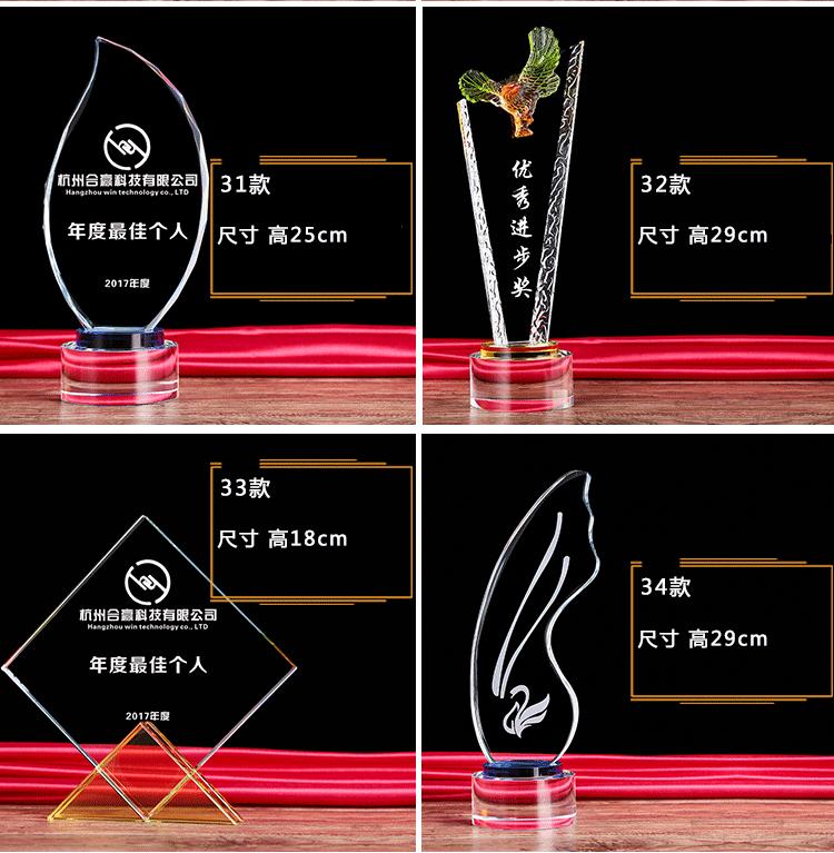 水晶黑白直播间nba奖牌黑白直播篮球世界杯-(5).jpg