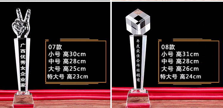 水晶黑白直播间nba奖牌黑白直播篮球世界杯-(8).jpg