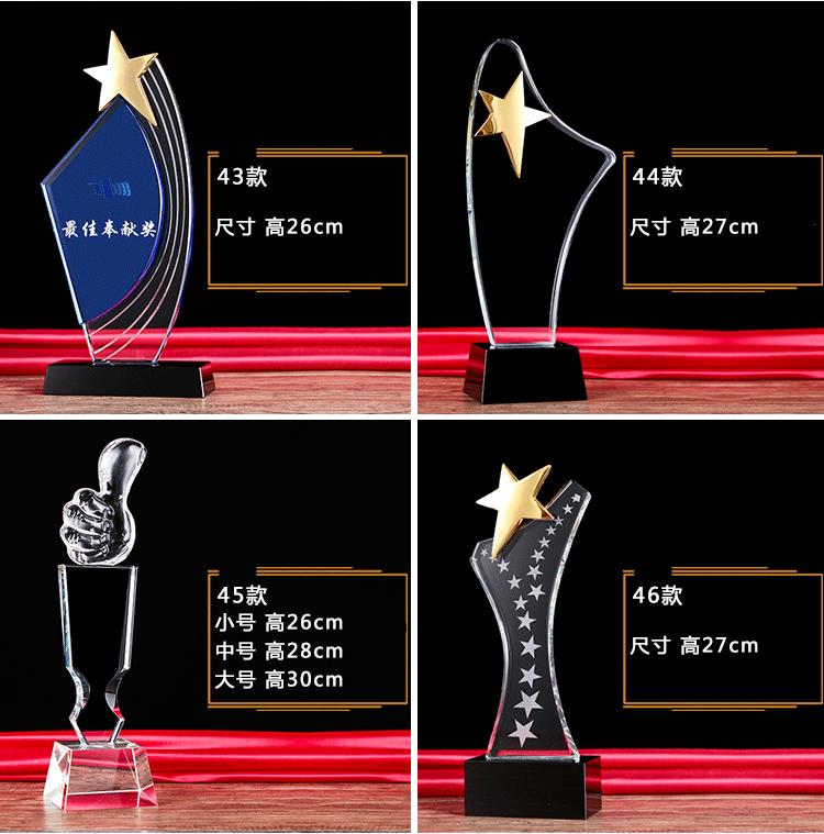 水晶黑白直播间nba奖牌黑白直播篮球世界杯-(9).jpg